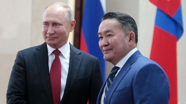LIVE: Владимир Путин и президент Монголии Халтмаагийн Баттулга. Совместная пресс-конференция