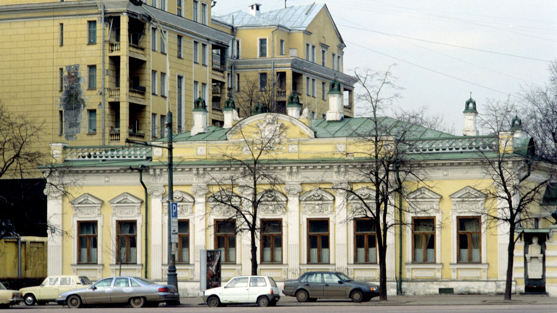 Особняк на Новинском бульваре - РИА Новости, 1920, 08.12.2020