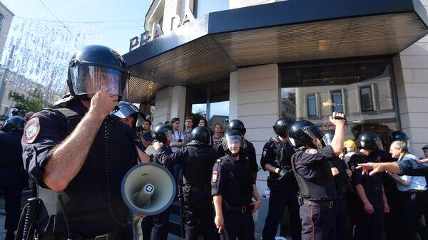 Несанкционированная акция в Москве 27 июля 2019 года
