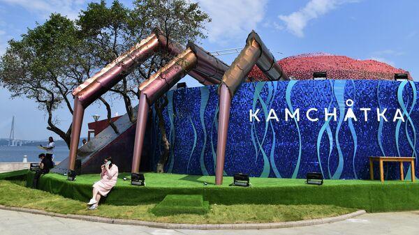 Павильон Камчатка на выставке Улица Дальнего Востока в рамках V Восточного экономического форума во Владивостоке