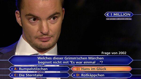 Ян Штро в передаче Кто хочет стать миллионером? немецкого телеканала RTL