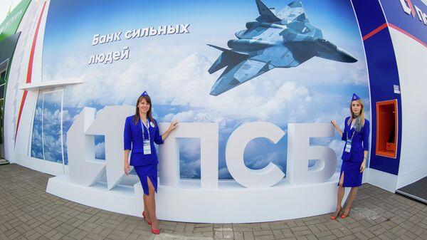 Стенд-шале ПСБ банка на территории авиасалона МАКС-2019
