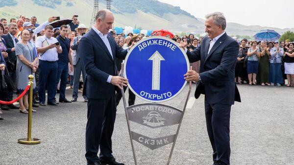 В КЧР после реконструкции открыли участок трассы Черкесск-Домбай