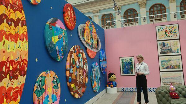 Открытие ярмарки современного искусства Cosmoscow
