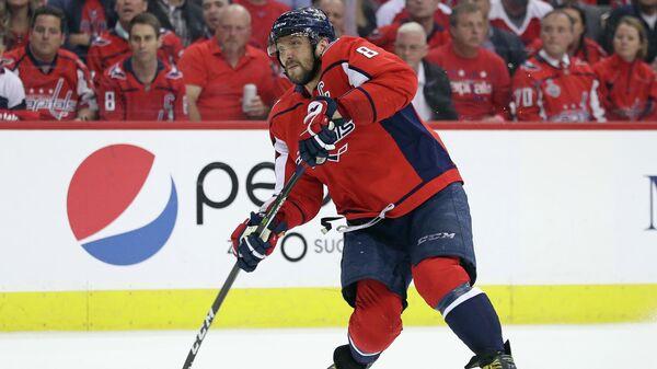 Капитан и нападающий клуба Национальной хоккейной лиги (НХЛ) Вашингтон Кэпиталз Александр Овечкин
