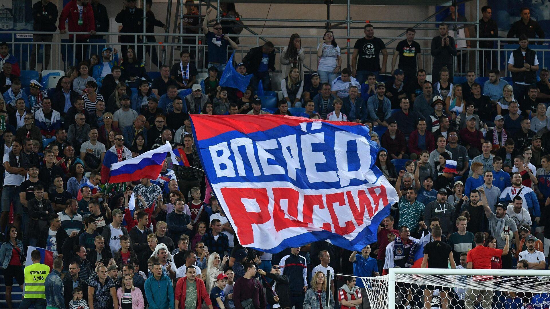 Отборочный матч ЧЕ-2020 Россия - Казахстан - РИА Новости, 1920, 09.06.2021