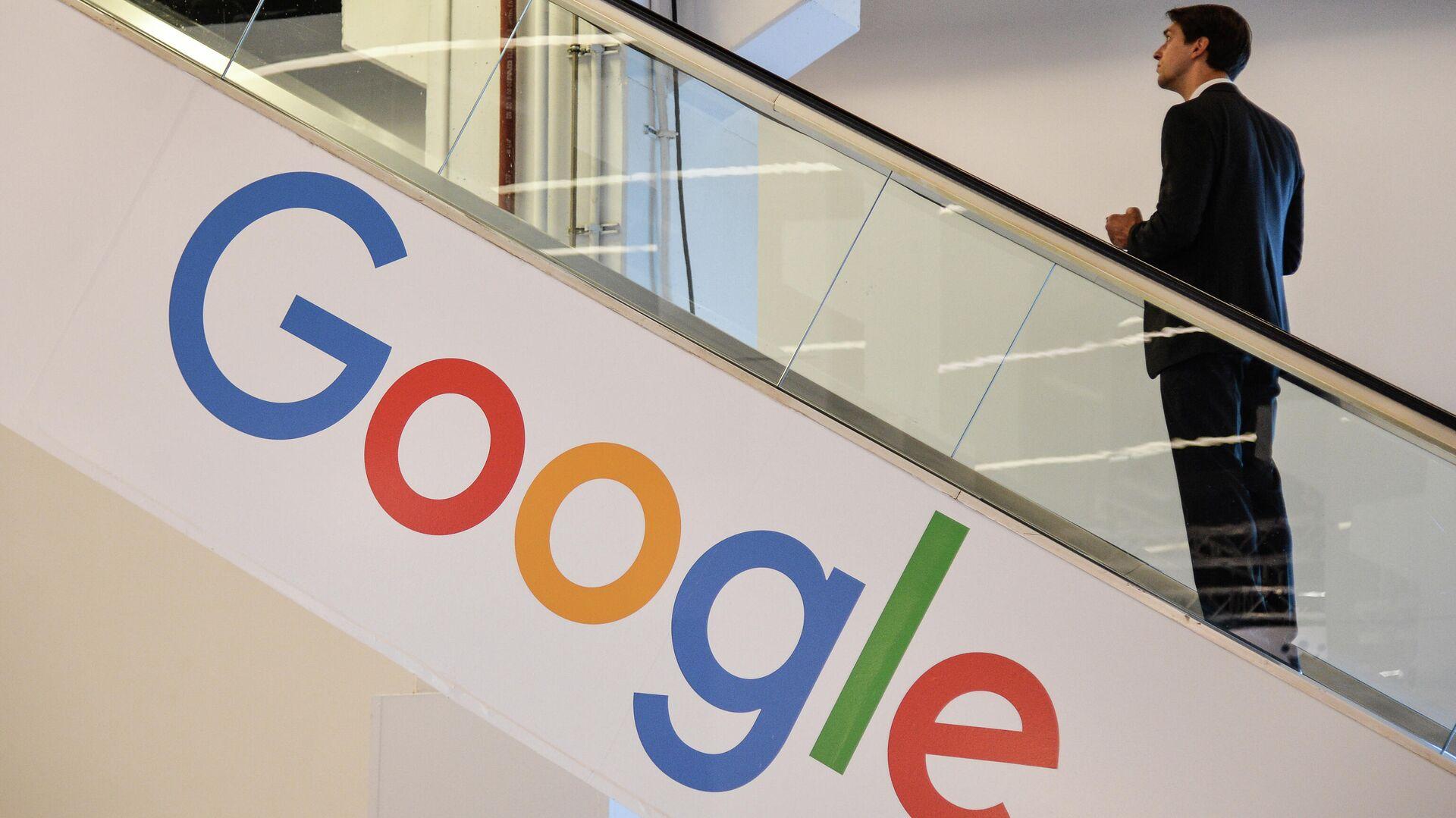 Логотип Google - РИА Новости, 1920, 13.07.2021