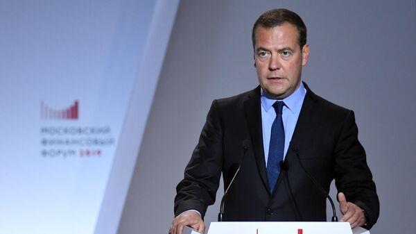 Председатель правительства РФ Дмитрий Медведев выступает на Московском финансовом форуме
