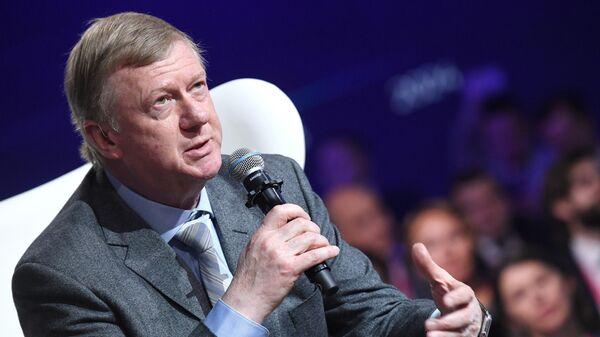 Председатель правления УК Роснано Анатолий Чубайс выступает на Московском финансовом форуме