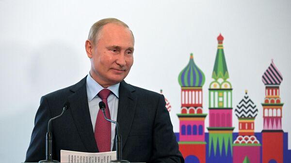 Президент РФ В. Путин принял участие в конгрессе фонда Керен ха-Йесод
