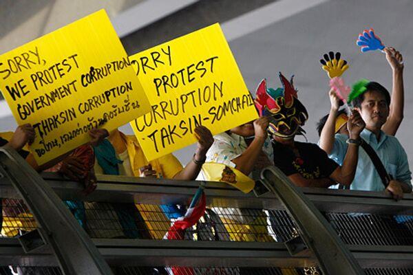 Антиправительственная акция протеста в аэропорту Суварнабхуми в Таиланде
