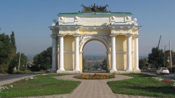 Триумфальная арка в Новочерскасске