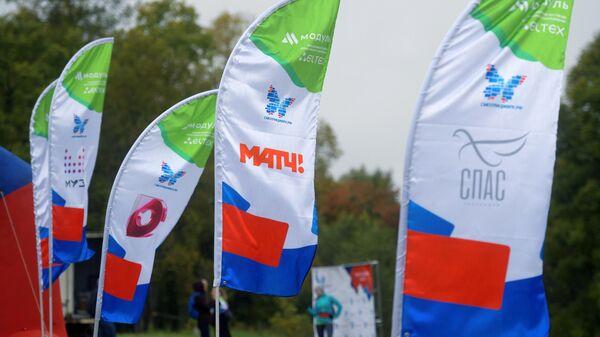 Флаги с логотипами телеканалов в рамках Всероссийского дня бега Кросс Нации - 2019