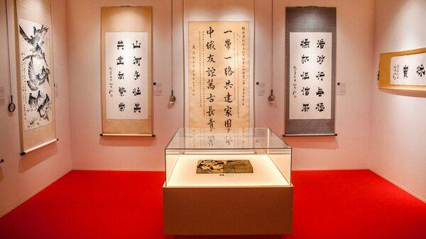 Выставка Великая китайская каллиграфия и живопись в Музейно-просветительском центре Сокольники