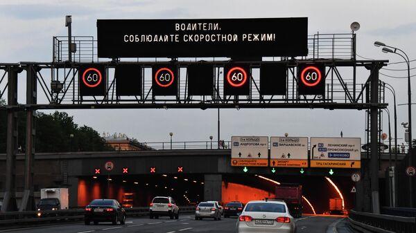Предупреждение о соблюдении скоростного режима