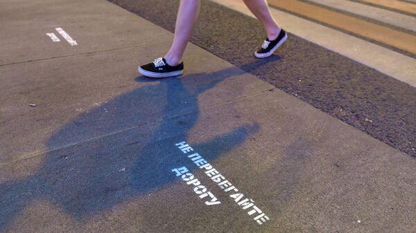 Предупреждающая надпись Не перебегайте дорогу на тротуаре вблизи пешеходного перехода
