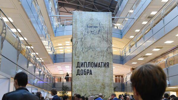 На церемонии открытия памятника писателю Льву Толстому на территории МГИМО МИД России (