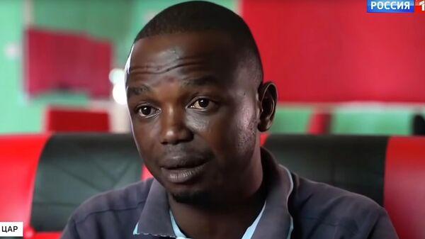 Водитель убитых в ЦАР журналистов Бьенвеню Довокама. Стоп-кадр программы Вести недели