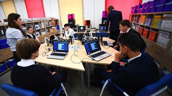 Ученики московской школы №1560 Лидер