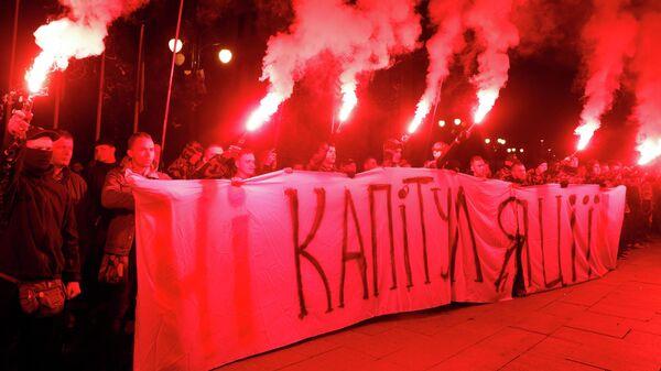 Акция протеста против согласования формулы Штайнмайера в Киеве