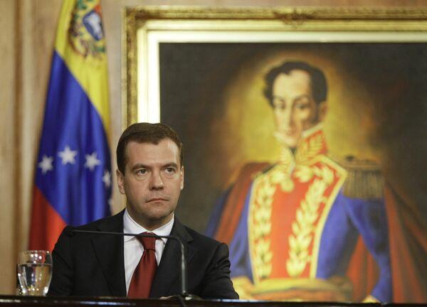 Президенты России и Венесуэлы подписали ряд совместных документов в Каракасе