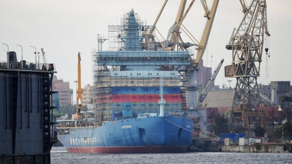 Ледокол Арктика в Санкт-Петербурге