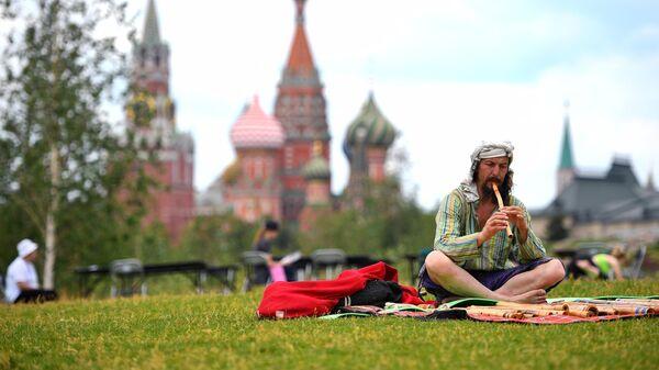 Международный фестиваль йоги в парке Зарядье