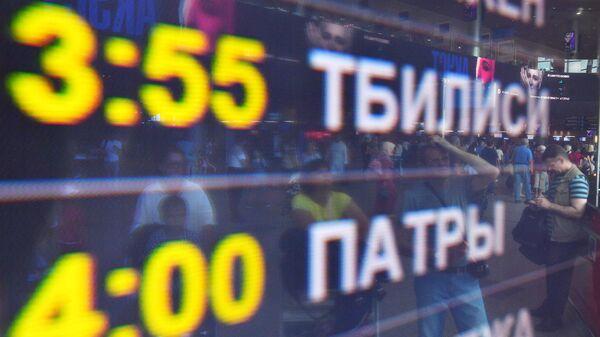 Авиасообщение между Россией и Грузией прекратится