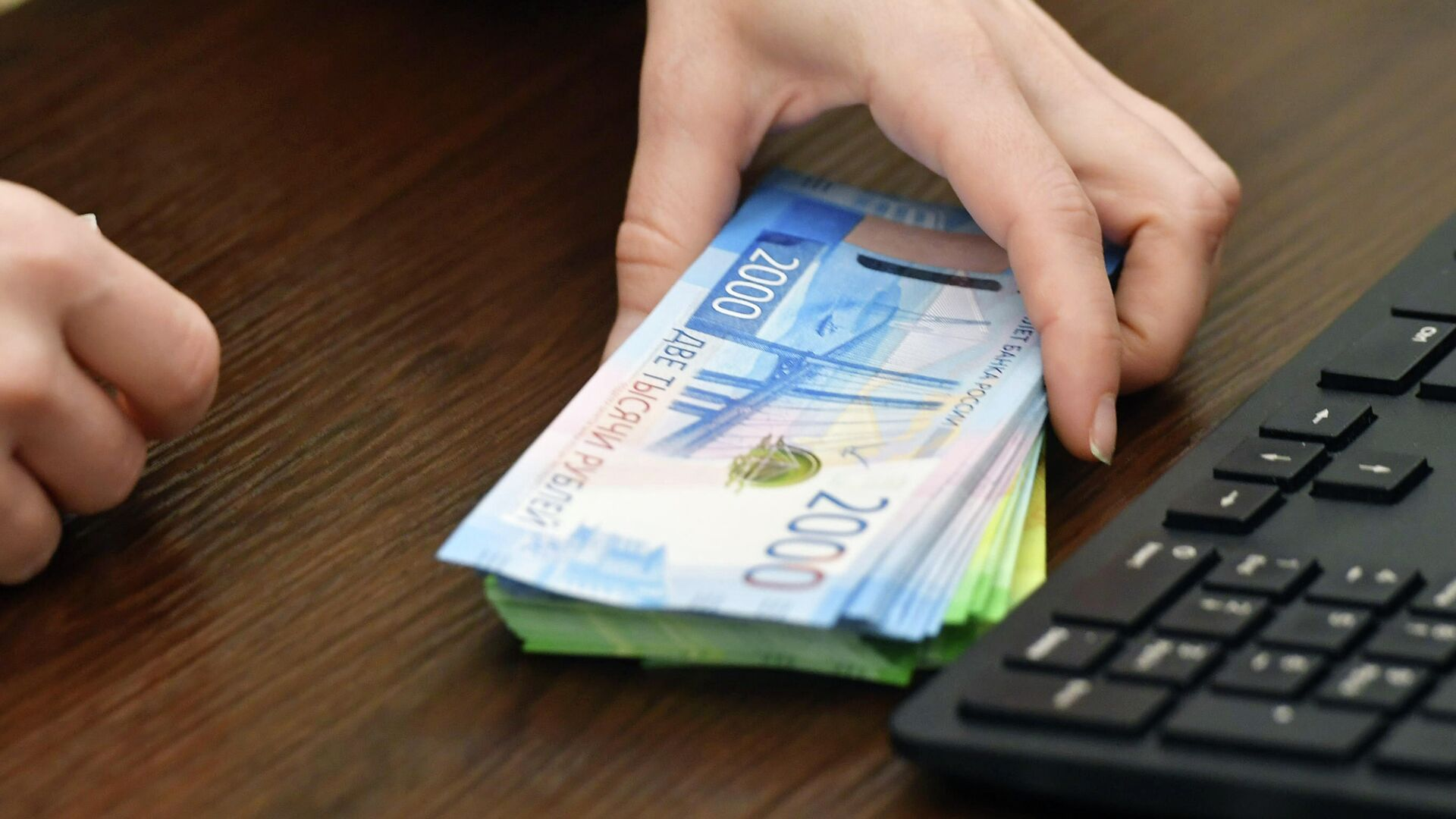 Какие операции с деньгами окажутся под контролем в 2021 году