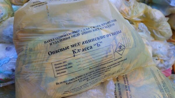 Незаконный крематорий и склад медицинских отходов в Кургане