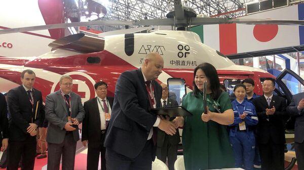 Вертолеты России и компания Sino-Russian Helicopter Group подписали соглашение о поставке двух первых спасательных вертолетов Ансат китайской стороне