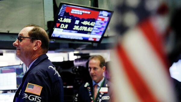 Работа трейдеров на Нью-Йоркской фондовой бирже
