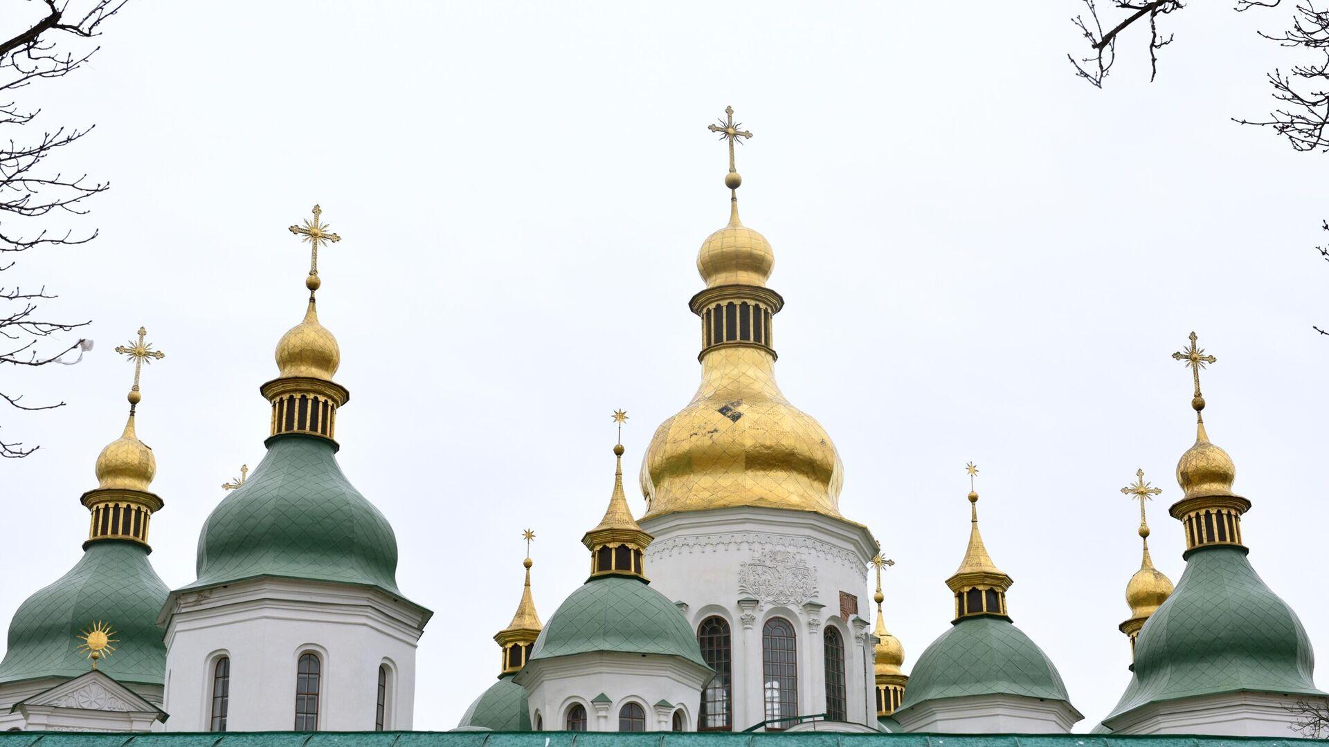 Купола Софийского собора в Киеве - РИА Новости, 1920, 26.12.2020