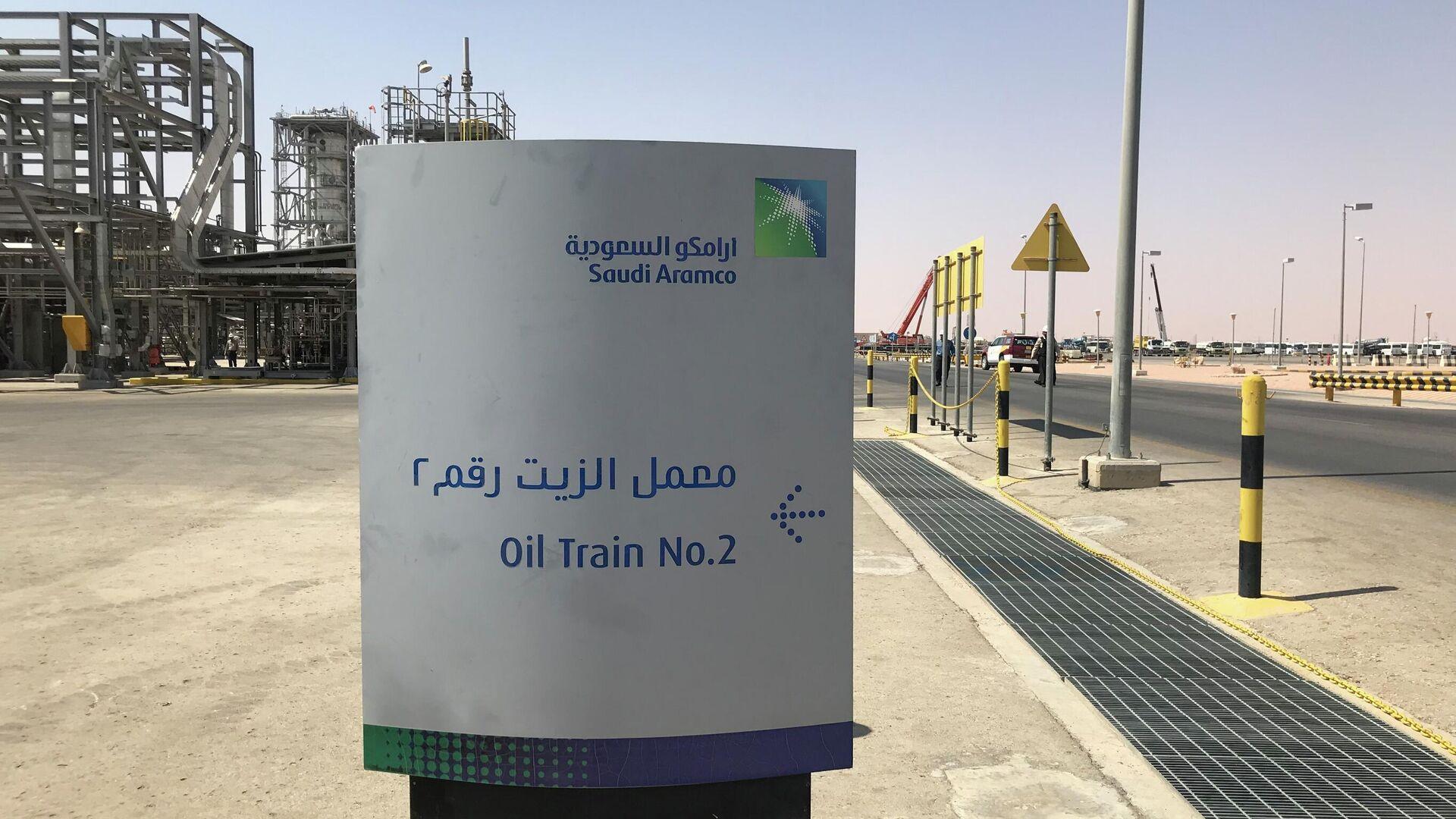 СМИ сообщили об обстреле крупного нефтеперерабатывающего завода в Ираке