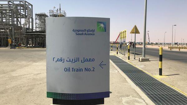 Табличка на объекте Saudi Aramco
