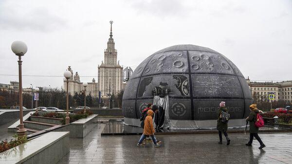 Фестиваль Nauka 0+ около здания МГУ на Воробьевых горах