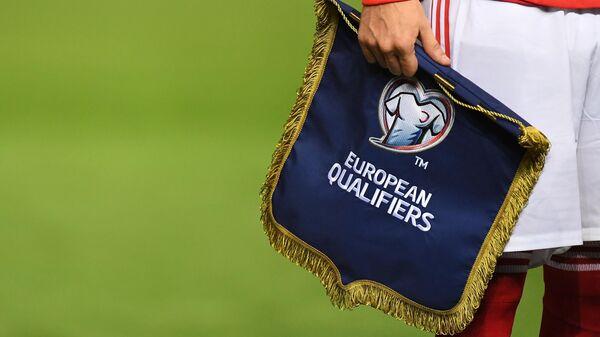Логотип квалификационного турнира ЕВРО-2020