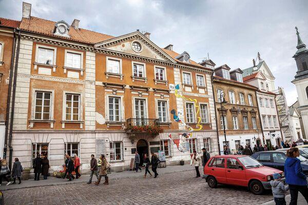 Музей Марии Склодовской-Кюри в Варшаве