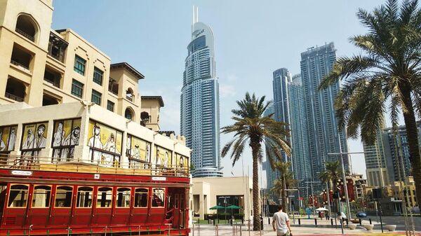 Улица Счастья в Дубае