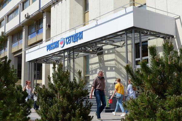 Здание Международного информационного агентства Россия сегодня на Зубовском бульваре в Москве