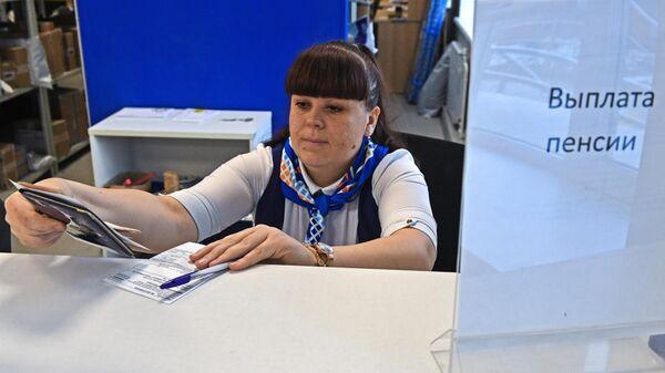 Сотрудница Почты России выдает пенсию