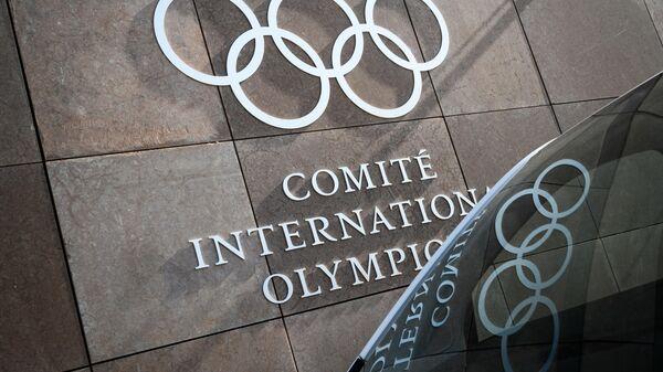 Логотип Международного олимпийского комитета (МОК)