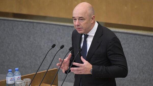 Первый заместитель председателя правительства РФ министр финансов РФ Антон Силуанов