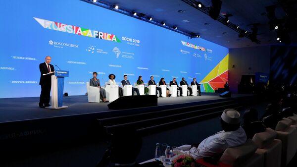 Президент РФ Владимир Путин выступает на форуме Россия - Африка в Сочи. 23 октября 2019