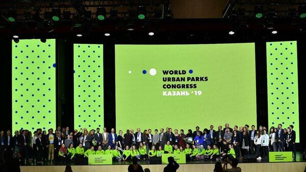 Международный парковый конгресс в Казани