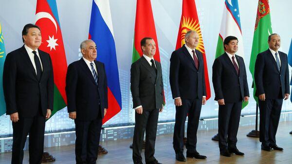 Совет глав правительств СНГ и Евразийского межправительственного совета