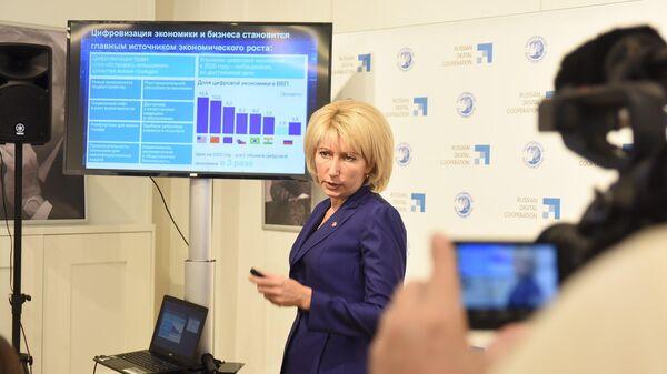 Первая международная выставка российских образовательных организаций Российское цифровое сотрудничество в вузах в Белграде, Сербия