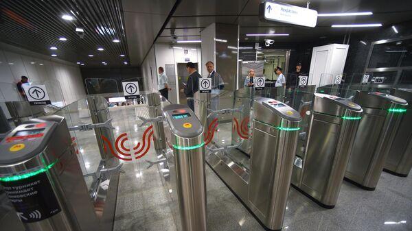 Турникеты Московского метрополитена