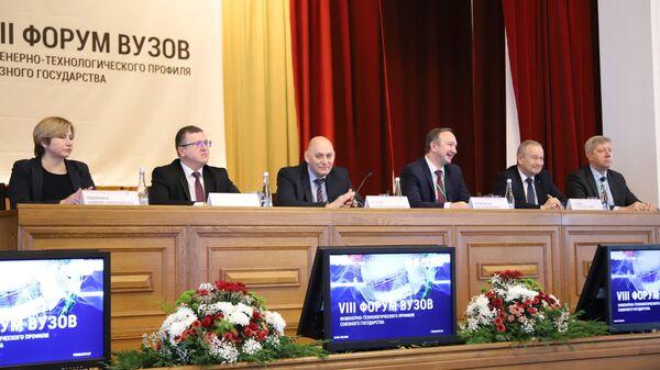 Союзный форум инженерно-технологических вузов обретет новый статус