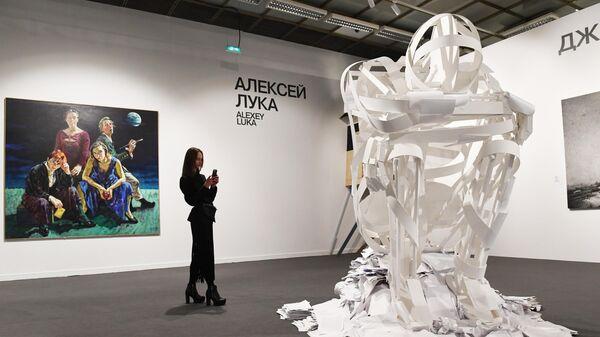 VIII Московская международная биеннале современного искусства